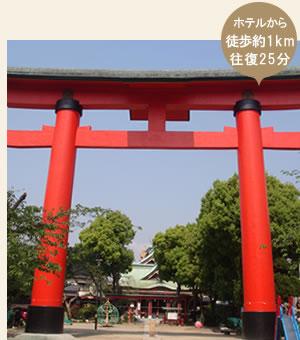 尼崎ゑびす神社